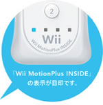 Nuovo WiiMote